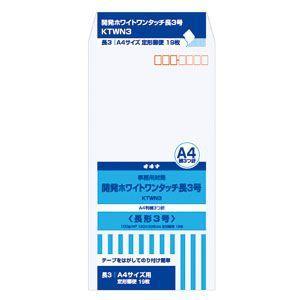 封筒 オキナ 開発ホワイトワンタッチ 長形3号 19枚入 KTWN3 10セット KTWN3|nomado1230