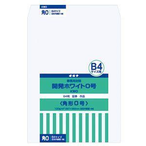 封筒 オキナ 開発ホワイト封筒 角形0号 4枚入 KW0 10セット KW0|nomado1230