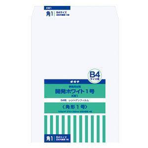 封筒 オキナ 開発ホワイト封筒 角形1号 4枚入 KW1 10セット KW1|nomado1230