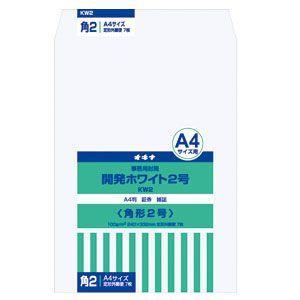 封筒 オキナ 開発ホワイト封筒 角形2号 7枚入 KW2 10セット KW2|nomado1230