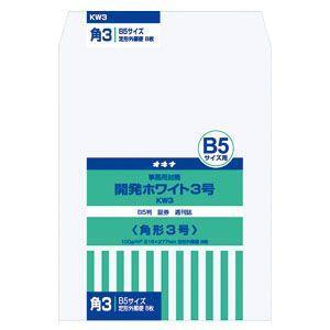 封筒 オキナ 開発ホワイト封筒 角形3号 8枚入 KW3 10セット KW3|nomado1230