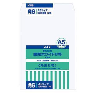 封筒 オキナ 開発ホワイト封筒 角形6号 13枚入 KW6 10セット KW6|nomado1230