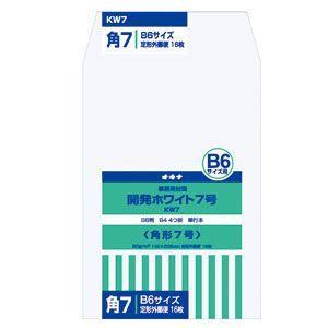 封筒 オキナ 開発ホワイト封筒 角形7号 16枚入 KW7 10セット KW7|nomado1230