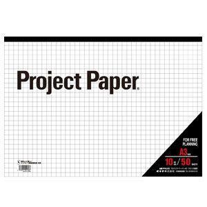 ノート 方眼 オキナ プロジェクトペーパー A3 方眼罫10mm 50枚 PPA30S 5セット PPA30S|nomado1230