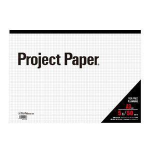 ノート 方眼 オキナ プロジェクトペーパー A3 方眼罫5mm 50枚 PPA35S 5セット PPA35S|nomado1230