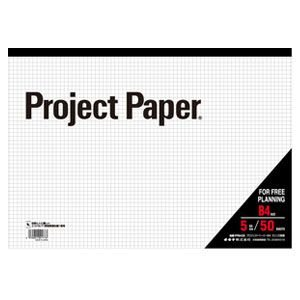 ノート B4 方眼 オキナ プロジェクトペーパー B4 方眼罫5mm 50枚 PPB45S 5セット PPB45S|nomado1230