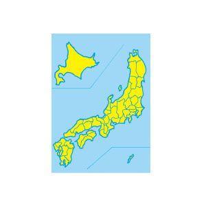 ごほうびシール オキナ パリオシール 14ページ目 直径9ミリ 日本地図パズルセット 192枚入 10個セット PZ701 nomado1230