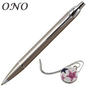 ONO (オーエヌオー) リアンポルテ スワロフスキー デコ 丸型チェーン スターWP ゴルフマーカー シルバーPT IMボールペン CT セット|nomado1230