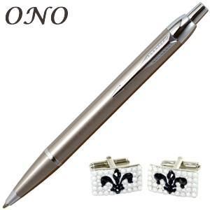 スワロフスキー ギフト ONO (オーエヌオー) リアンポルテ スワロフスキー デコ 長方形 フレアWH カフス シルバーPT IMボールペン CT セット RS-K05-SFR01IMCT|nomado1230