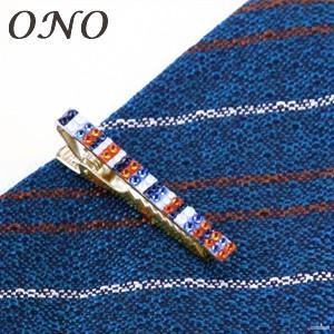 タイピン ONO (オーエヌオー) リアンポルテ スワロフスキー デコ ワニ口 サマーストライプWO ネクタイピン シルバーPT RS-N07-SST01|nomado1230