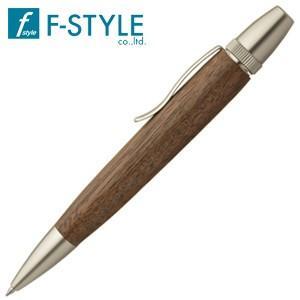 高級 ボールペン 名入れ エフスタイル (F-STYLE) 杢杢工房 野村収氏作 銘木ボールペン 胡桃 SP15203|nomado1230