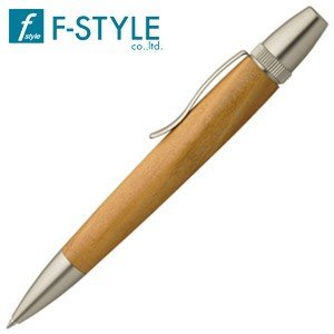 高級 ボールペン 名入れ エフスタイル (F-STYLE) 杢杢工房 野村収氏作 銘木ボールペン 山桜 SP15204|nomado1230