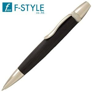 高級 ボールペン 名入れ エフスタイル (F-STYLE) 杢杢工房 野村収氏作 銘木ボールペン 黒檀 SP15205 nomado1230