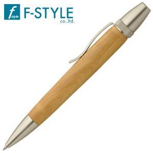 高級 ボールペン 名入れ エフスタイル (F-STYLE) 杢杢工房 野村収氏作 銘木ボールペン 栃 SP15302 nomado1230