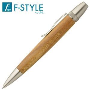 高級 ボールペン 名入れ エフスタイル (F-STYLE) 杢杢工房 野村収氏作 銘木ボールペン 楠 SP15306 nomado1230