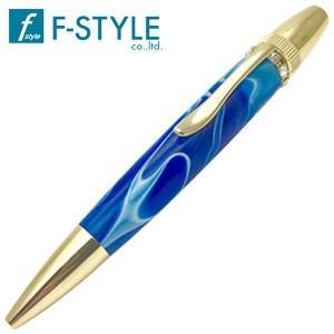 高級 ボールペン 名入れ エフスタイル (F-STYLE) Acrylic&Ring スワロフスキーTop ボールペン ブルー TAS1700BL nomado1230