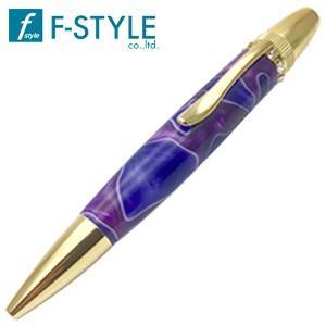 高級 ボールペン 名入れ エフスタイル (F-STYLE) Acrylic&Ring スワロフスキーTop ボールペン パープル TAS1700PU|nomado1230