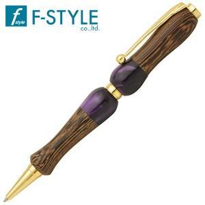 高級 ボールペン 名入れ エフスタイル (F-STYLE) Acrylic&Wood ボールペン ウエンジュ×パープル TWD1603UN|nomado1230