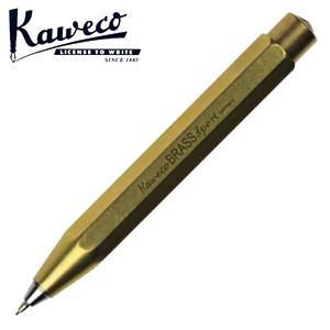 シャーペン 高級 名入れ カヴェコ ブラス スポーツ 0.7mm ペンシル BRSP-BR|nomado1230