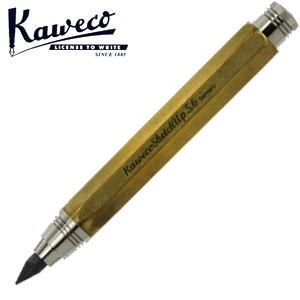 シャーペン 高級 名入れ カヴェコ スケッチ アップ クラッチペンシル 5.6mm ペンシル ブラスRAW CL5.6BR|nomado1230