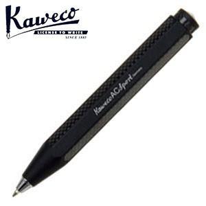 カヴェコ ボールペン 名入れ カヴェコ ACスポーツ ブラック ボールペン ACBP-BK|nomado1230