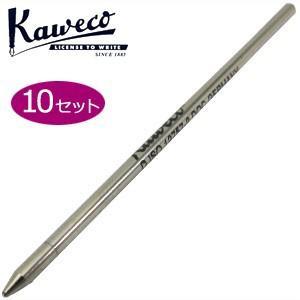 替芯 ボールペン カヴェコ ショートタイプ ボールペン芯 ブラック 同色10セット REFD1BK10|nomado1230