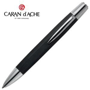 高級 ボールペン 名入れ カランダッシュ アルケミクス ボールペン グラファイト NM4882-005|nomado1230