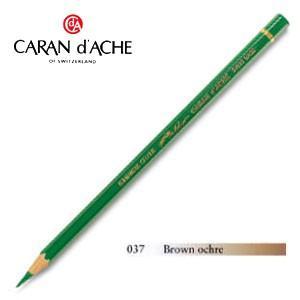 色鉛筆 油性 カランダッシュ アーティストライン パブロ 油性色鉛筆 単色 ブラウンオーカー 12個セット 0666-037|nomado1230