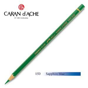 色鉛筆 油性 カランダッシュ アーティストライン パブロ 油性色鉛筆 単色 sapphire blue 3個セット 0666-150 nomado1230