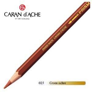 色鉛筆 水彩 カランダッシュ アーティストライン プリズマロ 水溶性色鉛筆 単色 グリーンオーカー 3個セット 0999-025|nomado1230