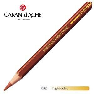 色鉛筆 水彩 カランダッシュ アーティストライン プリズマロ 水溶性色鉛筆 単色 ライトオーカー 3個セット 0999-032 nomado1230