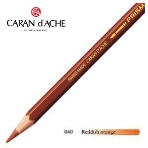 色鉛筆 水彩 カランダッシュ アーティストライン プリズマロ 水溶性色鉛筆 単色 reddish orange 3個セット 0999-040|nomado1230