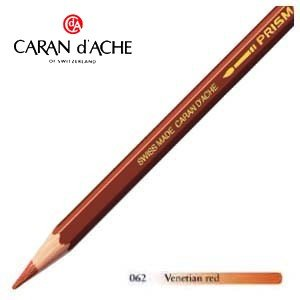 色鉛筆 水彩 カランダッシュ アーティストライン プリズマロ 水溶性色鉛筆 単色 venetian red 3個セット 0999-062|nomado1230