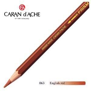 色鉛筆 水彩 カランダッシュ アーティストライン プリズマロ 水溶性色鉛筆 単色 イギリスレッド 3個セット 0999-063 nomado1230
