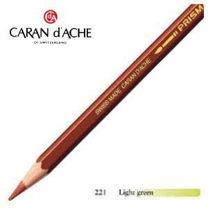 色鉛筆 水彩 カランダッシュ アーティストライン プリズマロ 水溶性色鉛筆 単色 ライトグリーン 3個セット 0999-221|nomado1230