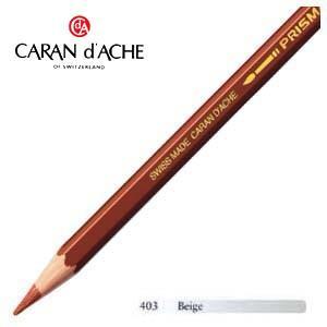 色鉛筆 水彩 カランダッシュ アーティストライン プリズマロ 水溶性色鉛筆 単色 ベージュ 3個セット 0999-403|nomado1230