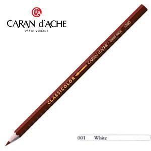 色鉛筆 水彩 カランダッシュ クラシックライン クラシカラー 水溶性色鉛筆 単色 ホワイト 12個セット 1281-001|nomado1230