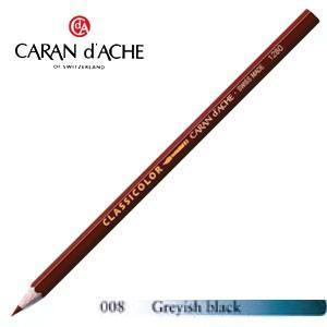 色鉛筆 水彩 カランダッシュ クラシックライン クラシカラー 水溶性色鉛筆 単色 greyish black 12個セット 1281-008|nomado1230
