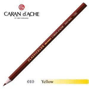 色鉛筆 水彩 カランダッシュ クラシックライン クラシカラー 水溶性色鉛筆 単色 イエロー 12個セット 1281-010|nomado1230