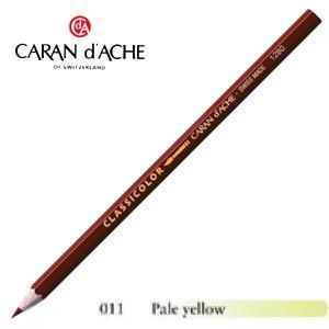 色鉛筆 水彩 カランダッシュ クラシックライン クラシカラー 水溶性色鉛筆 単色 パールイエロー 12個セット 1281-011|nomado1230