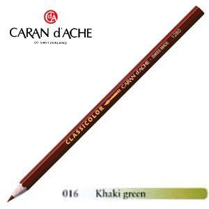 色鉛筆 水彩 カランダッシュ クラシックライン クラシカラー 水溶性色鉛筆 単色 カーキグリーン 12個セット 1281-016|nomado1230