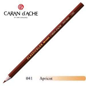 色鉛筆 水彩 カランダッシュ クラシックライン クラシカラー 水溶性色鉛筆 単色 アプリコット 12個セット 1281-041|nomado1230