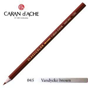 色鉛筆 水彩 カランダッシュ クラシックライン クラシカラー 水溶性色鉛筆 単色 vandycke brown 12個セット 1281-045|nomado1230