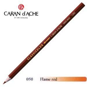 色鉛筆 水彩 カランダッシュ クラシックライン クラシカラー 水溶性色鉛筆 単色 flame red 12個セット 1281-050|nomado1230
