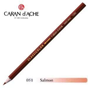 色鉛筆 水彩 カランダッシュ クラシックライン クラシカラー 水溶性色鉛筆 単色 サーモン 12個セット 1281-051|nomado1230