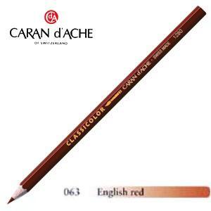 色鉛筆 水彩 カランダッシュ クラシックライン クラシカラー 水溶性色鉛筆 単色 イギリスレッド 12個セット 1281-063|nomado1230