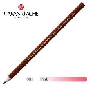 色鉛筆 水彩 カランダッシュ クラシックライン クラシカラー 水溶性色鉛筆 単色 ピンク 12個セット 1281-081|nomado1230