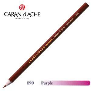 色鉛筆 水彩 カランダッシュ クラシックライン クラシカラー 水溶性色鉛筆 単色 パープル 12個セット 1281-090|nomado1230