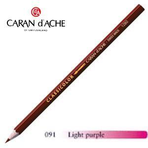 色鉛筆 水彩 カランダッシュ クラシックライン クラシカラー 水溶性色鉛筆 単色 ライトパープル 12個セット 1281-091|nomado1230