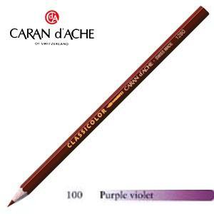 色鉛筆 水彩 カランダッシュ クラシックライン クラシカラー 水溶性色鉛筆 単色 パープルバイオレット 12個セット 1281-100|nomado1230